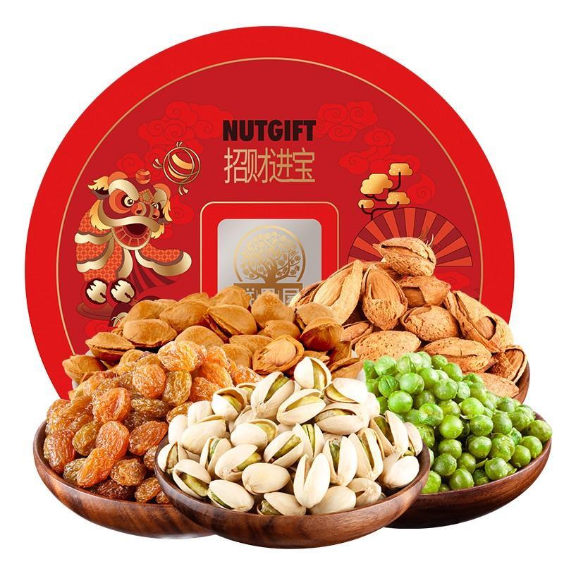 【鲜品屋】每日坚果炒货休闲食品零食大礼包750g招财进宝礼盒