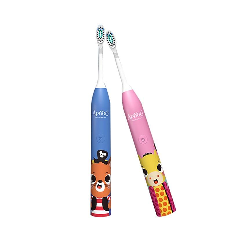 【艾优】声波式电动牙刷 智能震动情侣防水牙刷 A7