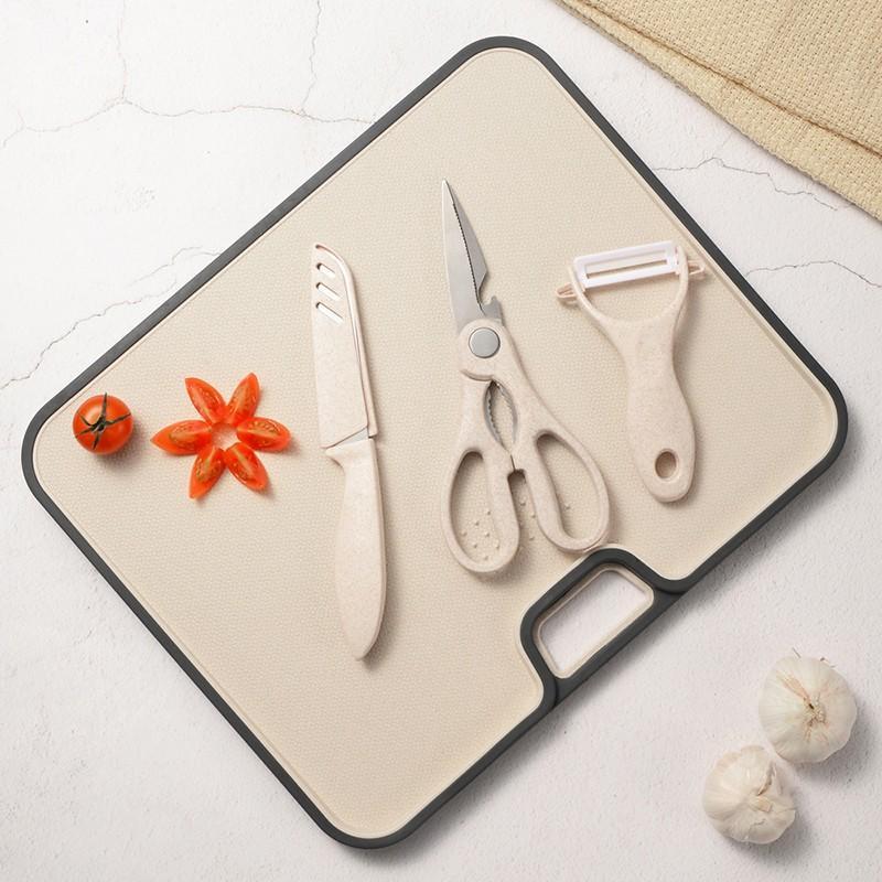 【四喜悠品】厨具剪刀水果刀陶瓷削皮器多用菜板厨房料理套装四件套 ST-113