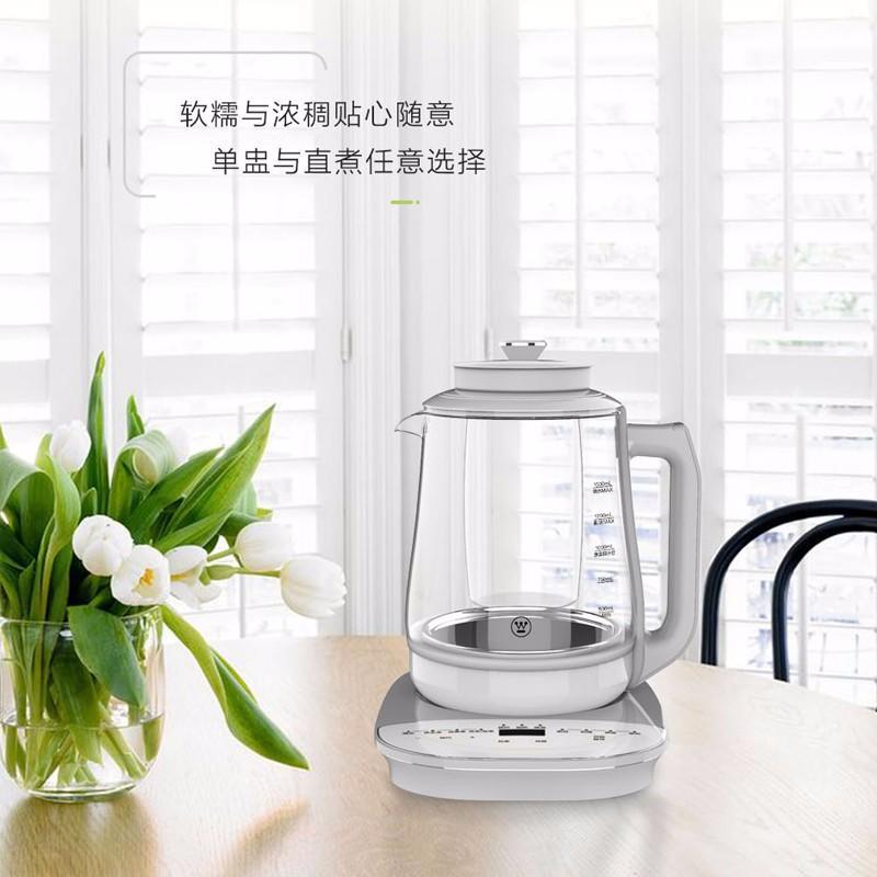 【西屋】养生壶1.5L煮茶器煮茶壶烧水壶 热水壶电水壶电热水壶 Y5