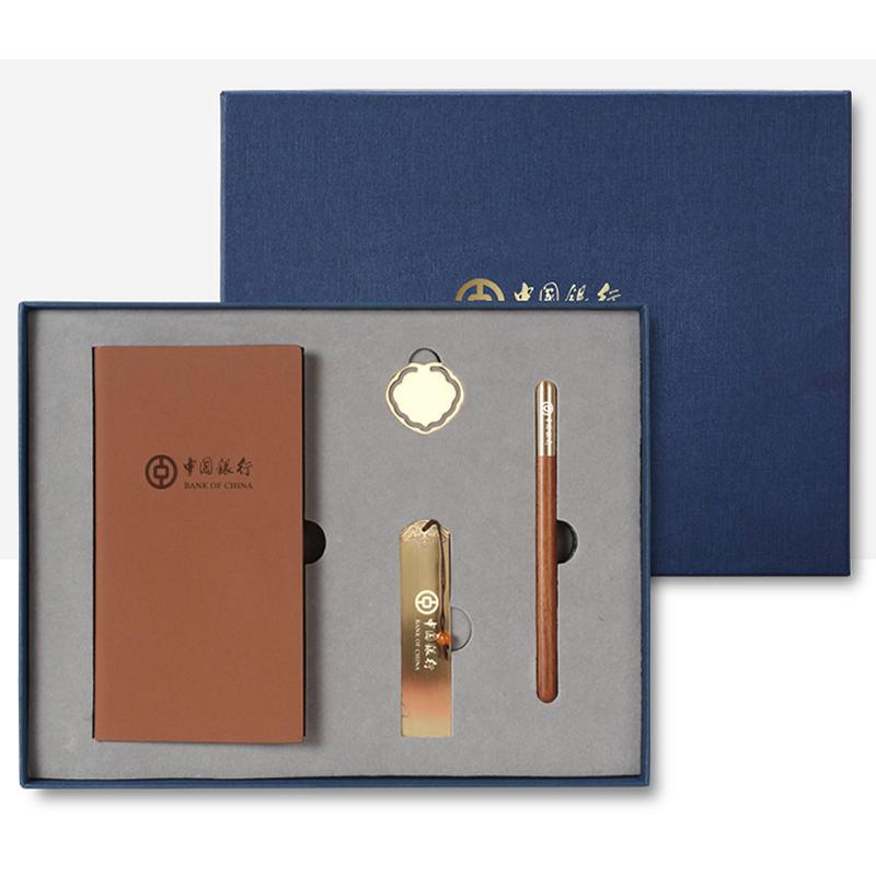 【清朴堂】知书4件套装礼盒 办公礼物签字笔 纯铜书签