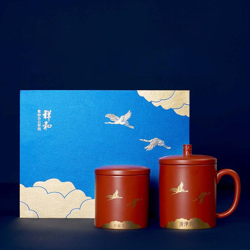 【清朴堂】茶具 紫砂办公杯套装纯手工商务泡茶杯
