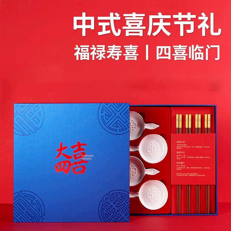 【清朴堂】大四喜 筷碟套装无漆无蜡碟筷中国风套装