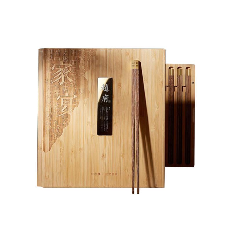 【清朴堂】家宴 鸡翅木筷 黑檀筷红木筷家宴精致黑檀筷子十双