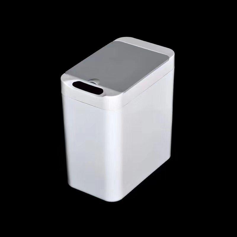 智能感应垃圾桶家用自动翻盖垃圾篓XR-019
