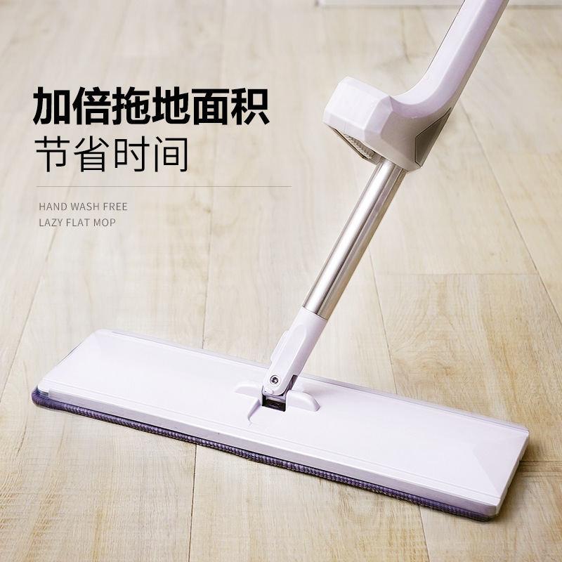 懒人免手洗平板拖把干湿两用扫水拖把XR-035