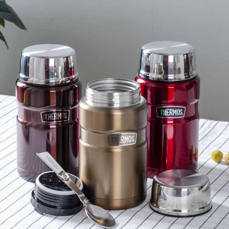 【膳魔师】 焖烧杯不锈钢真空焖烧罐大容量保温饭盒SK-3020