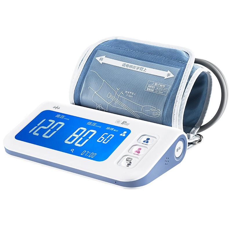 【乐心】i8血压计 电子血压计 家用上臂式 高血压测量仪语音播报 WiFi远程传输 微信语音对讲 USB充电 一键呼叫