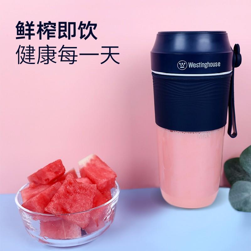 【西屋】迷你榨汁杯便携式果汁杯摇摇杯 WSX-706