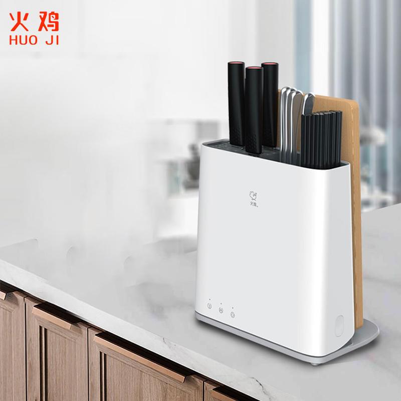 【火鸡】 智能消毒砧板刀架筷消毒机 全自动紫外线除菌KR-61