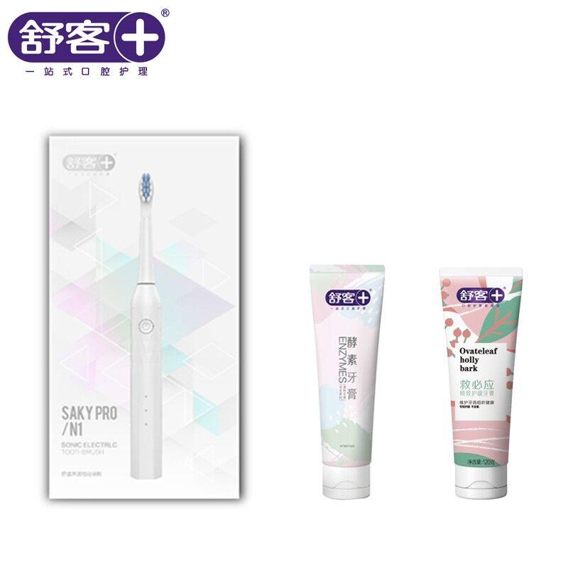 【舒客】臻选个人口腔护理组合牙刷牙膏套装STD21-2