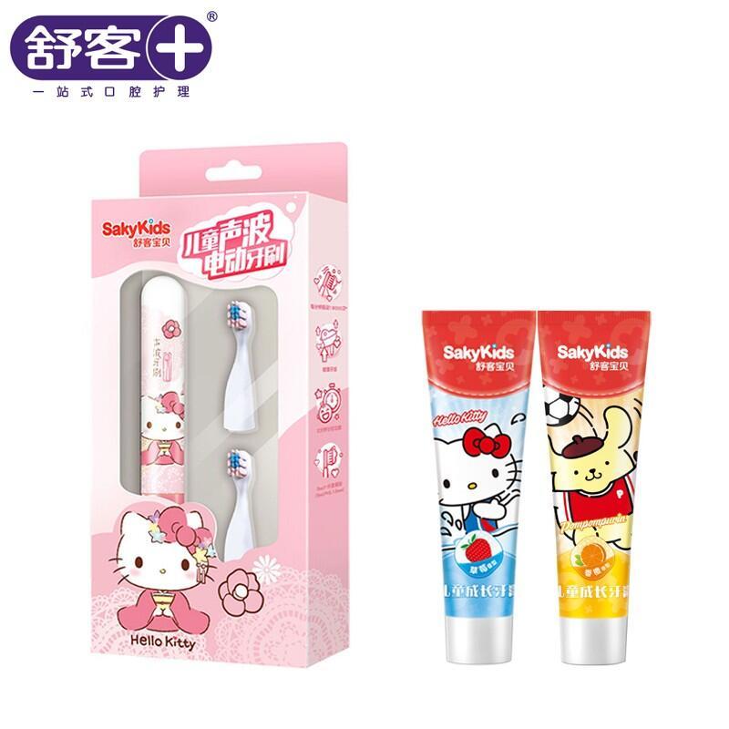 【舒客】宝贝儿童口腔倍护组合电动牙刷成长牙膏STB21-2