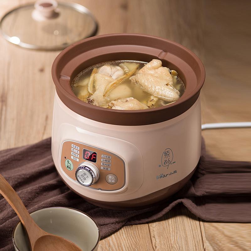 【小熊】 电炖锅 紫砂煲电炖盅电砂锅熬粥煮粥煲粥 DDG-D20T5