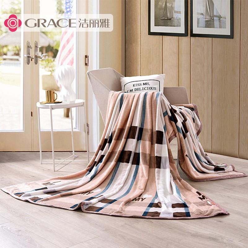 【洁丽雅】(Grace)床上用品冬季加厚毛毯爱家四季毛毯被  JLY-ZSCP008