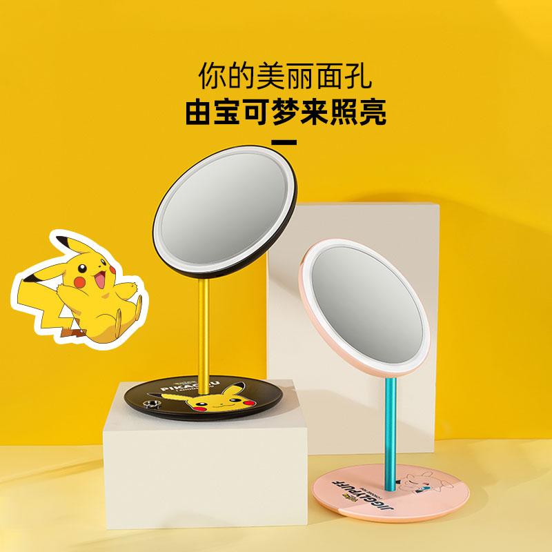 【艾优】化妆镜带灯智能美妆镜补光梳妆镜 可充电便携式台灯