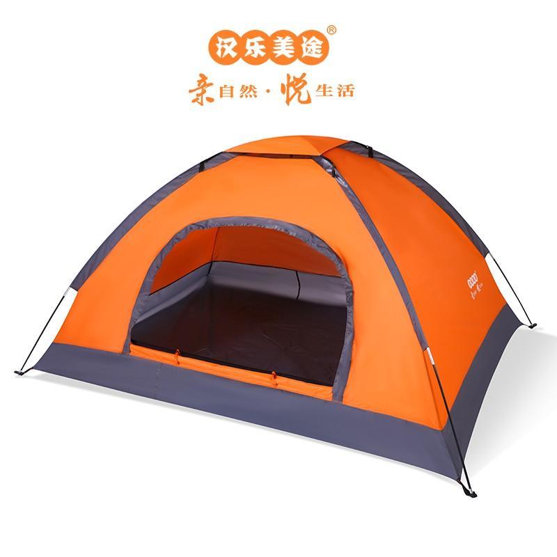 【汉乐美途】双人帐篷防水面料纱门纱窗通风好超韧帐杆收纳便携户外休闲HL-0101橙色2*1.5*1.2 橙色
