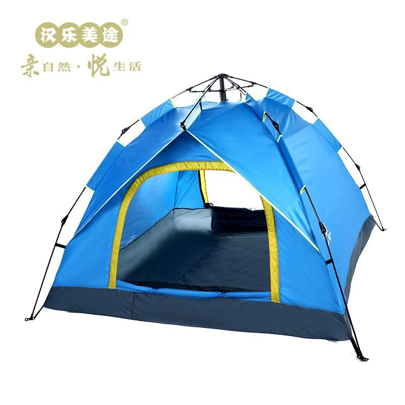【汉乐美途】 HL-0102自驾野营户外运动折叠三人自动帐篷