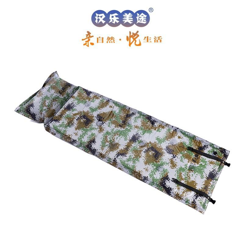 【汉乐美途】自动充气垫户外防潮垫帐篷睡垫单人加厚款充气垫可拼接HL-0505迷彩色