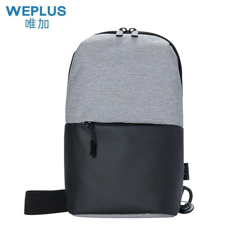 【唯加】WEPLUS多功能都市休闲胸包男单肩包斜跨包WP8309