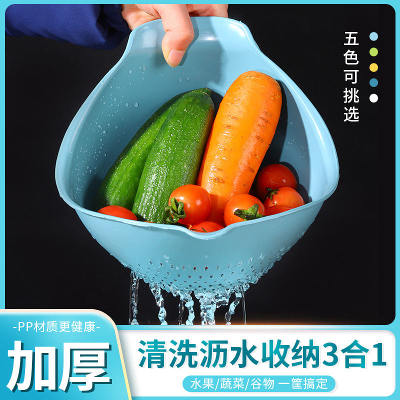 淘米器沥水篮家用淘米筐洗菜神器塑料水果筐可印logo