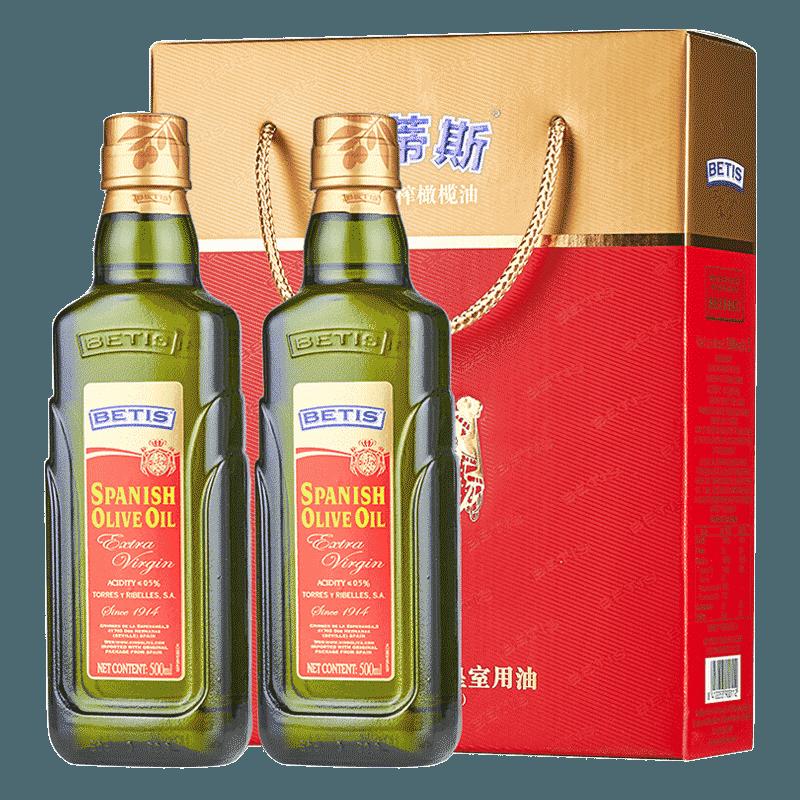 【贝蒂斯】 特级初榨橄榄油礼盒西班牙进口橄榄油