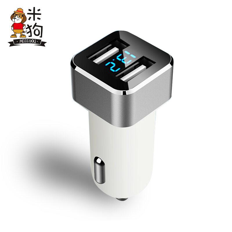 【米狗】车载充电器一拖二点烟器双USB汽车充电器Y2