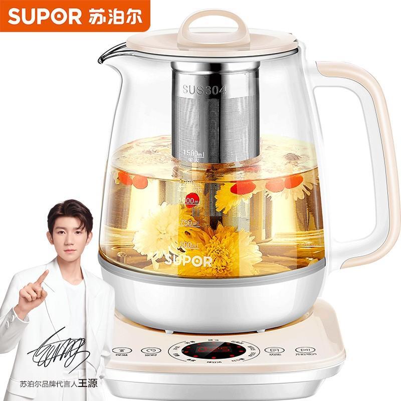 【 苏泊尔】养生壶 煮茶器 花茶壶电茶壶 电水壶烧水壶电热水壶 1.5L 煮茶壶SW-15YT29B