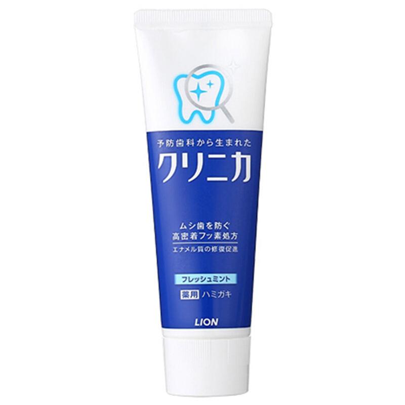 【狮王】 美白牙膏固齿 祛牙渍牙垢牙黄 牙膏130g