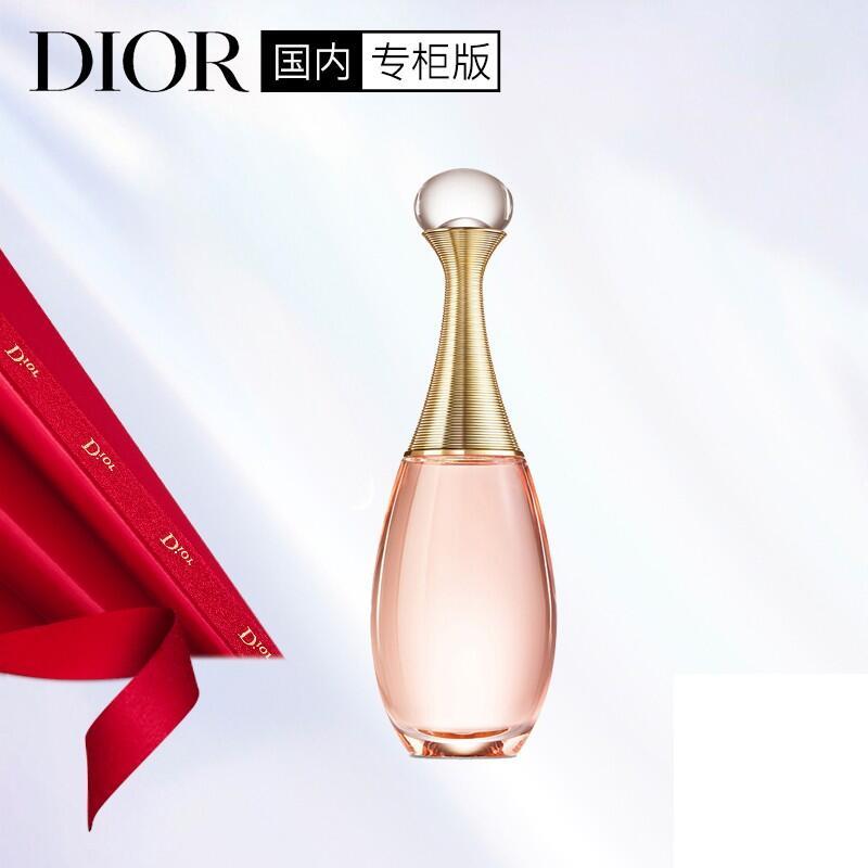 【迪奥】迪奥真我淡香氛女士香水清新淡香水