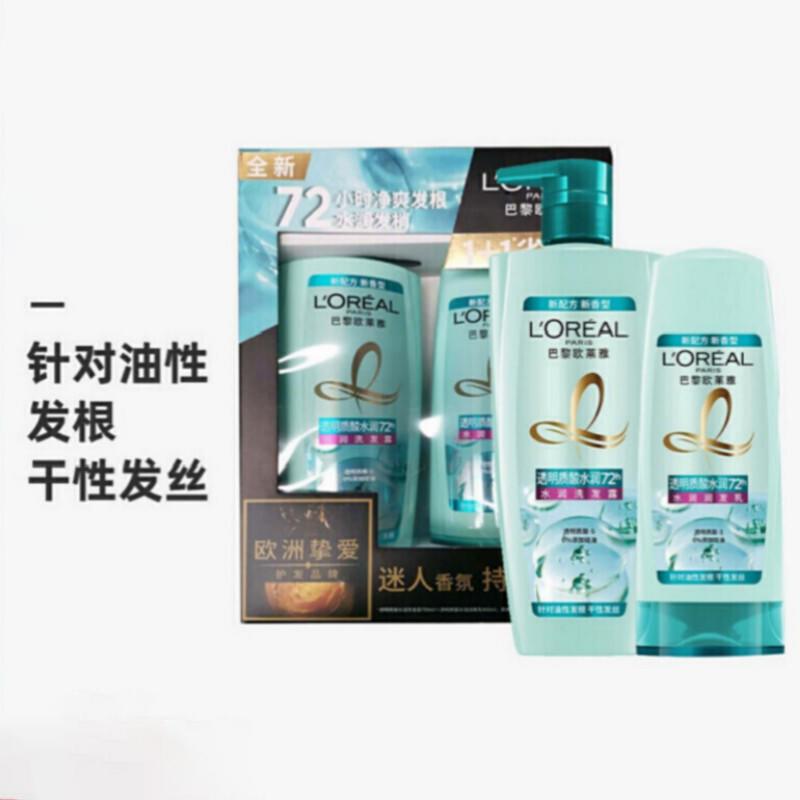 【欧莱雅】无硅油洗护组合洗发水护发素洗发露700ml  润发乳400ml