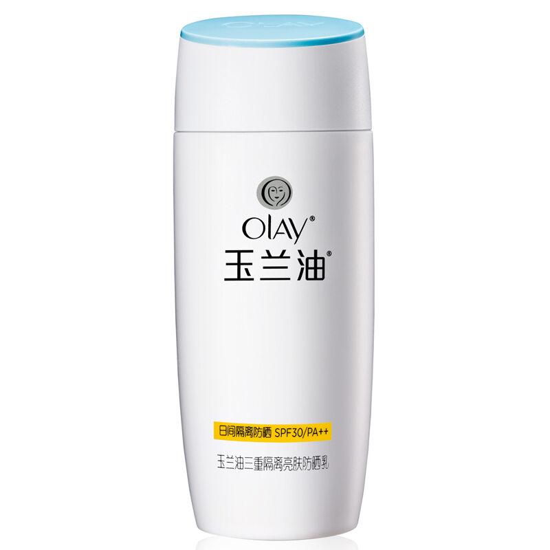 【玉兰油】OLAY防晒霜三重隔离亮肤防晒乳