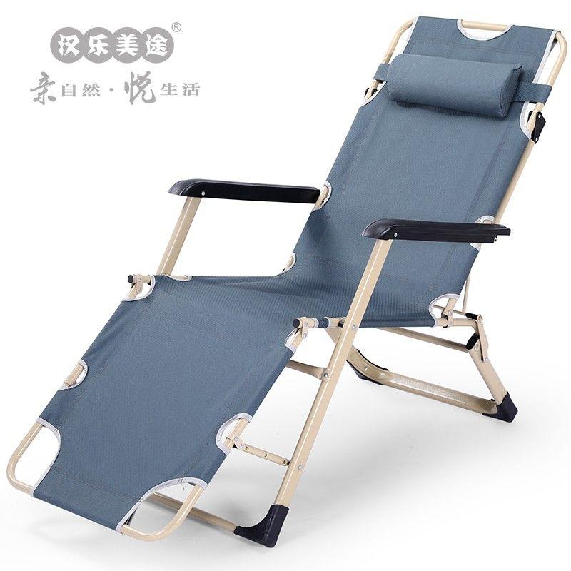 【汉乐美途 】多功能折叠躺椅(床) 灰色HL-0901/HL-0902
