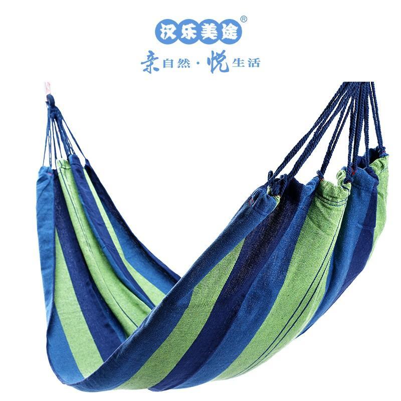 【汉乐美途】户外吊床帆布彩条吊床户外休闲秋千HL-0401