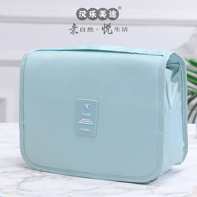 【汉乐美途 】洗漱包超便携超大容量洗漱包HL-0806