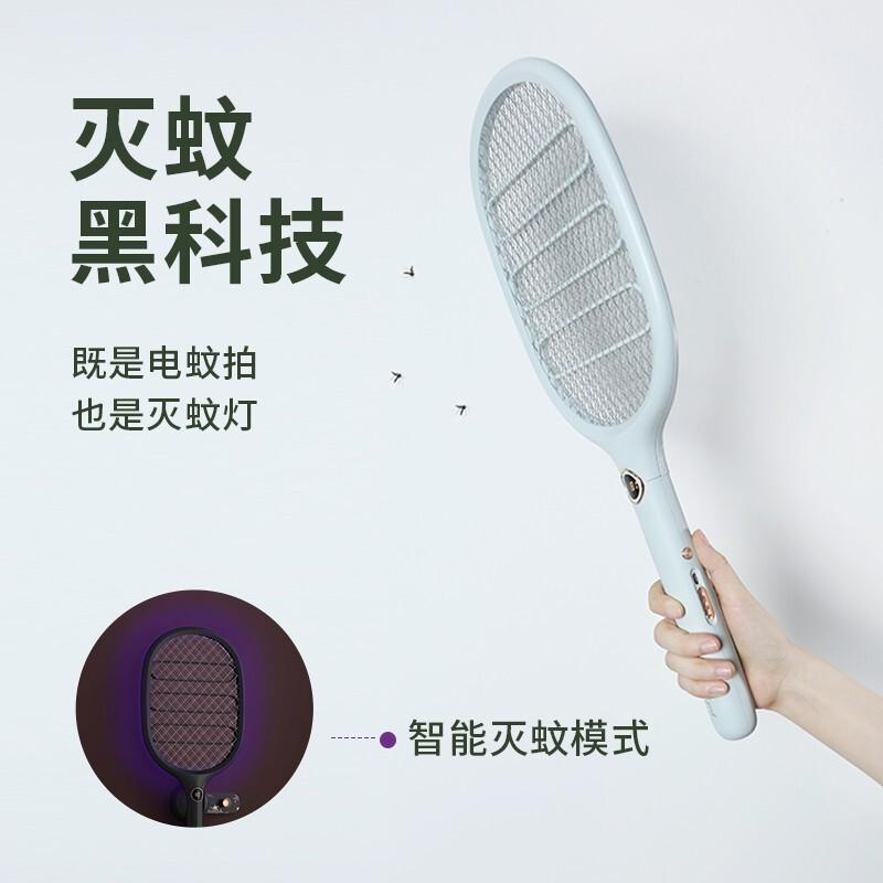 【冇心】电蚊拍两用充电式灭蚊灯电池灭蚊拍灭蚊神器驱蚊虫