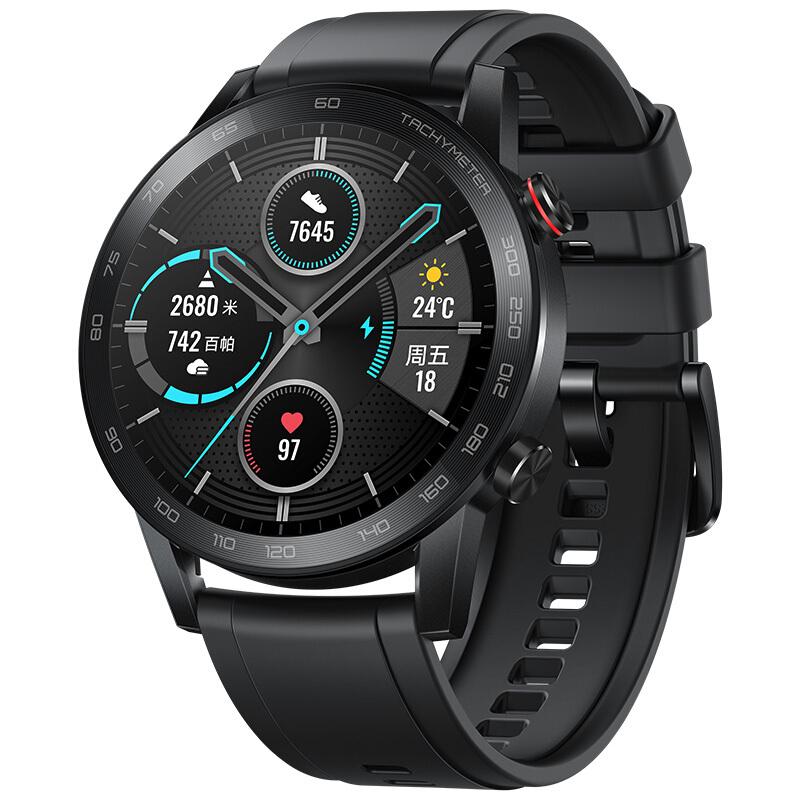 【荣耀】手表亚麻棕黑色双表带 智能运动户外手表MagicWatch