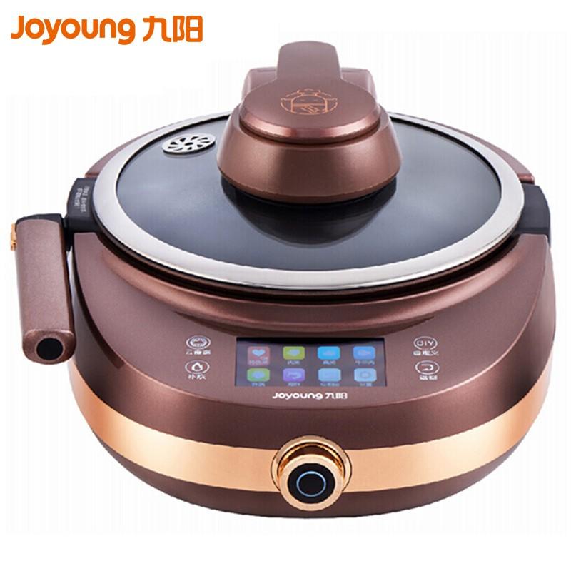 【九阳】家用多用途锅 电炒锅 烹饪锅 铁釜内胆厨师机智能全自动料理J7s