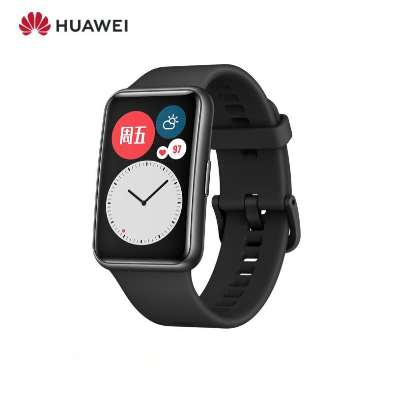 【华为】手表运动智能手表方形时尚轻薄智能手环WATCH FIT