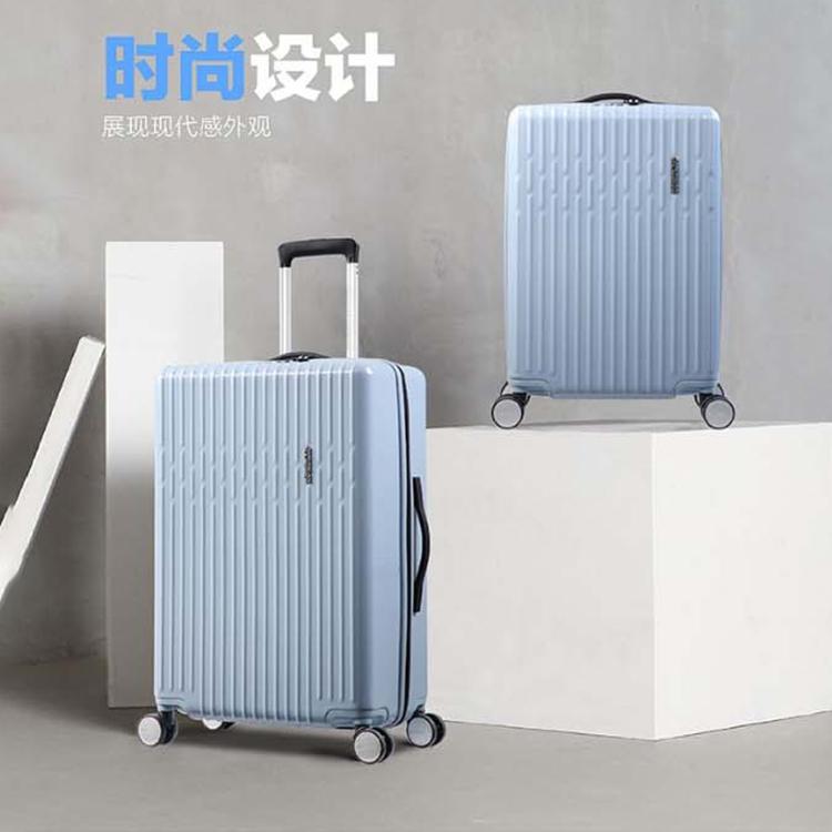 【美旅】 四轮拉杆箱 行李箱20英寸旅行箱密码箱淡蓝色TY9*71001/TY9*71002
