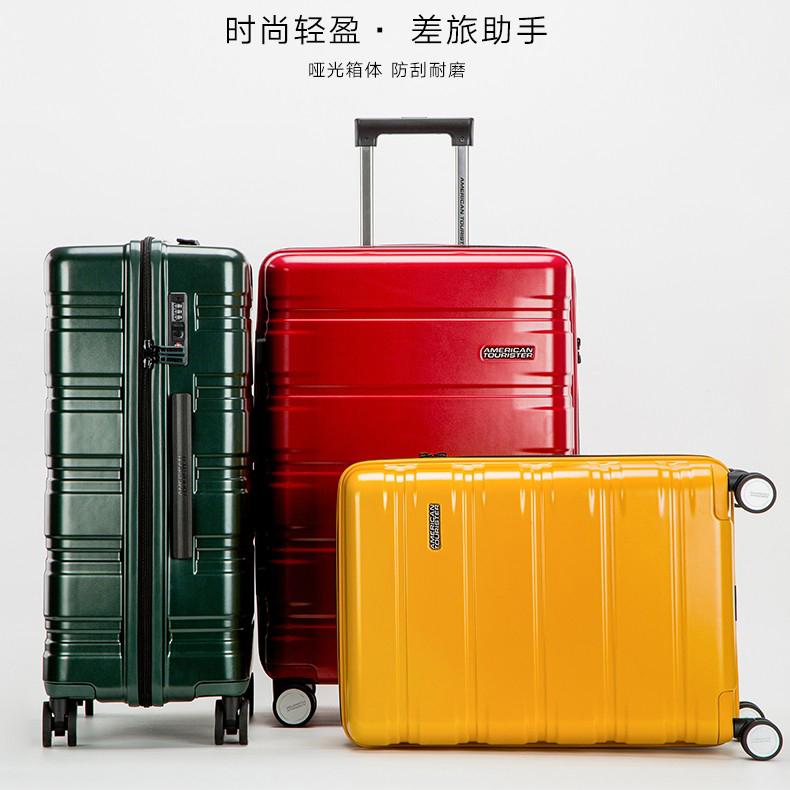 【美旅】拉杆箱万向轮行李箱登机密码箱旅行箱TE5