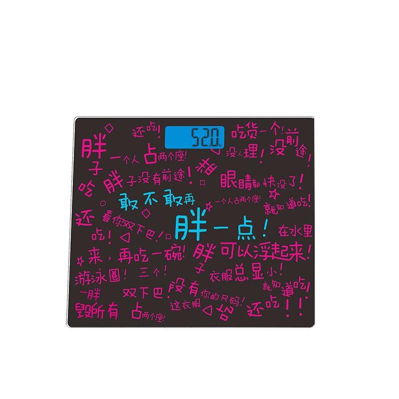 【沃莱】智能体脂秤家用称重电子称人体秤体重计体重秤健康秤BG221L