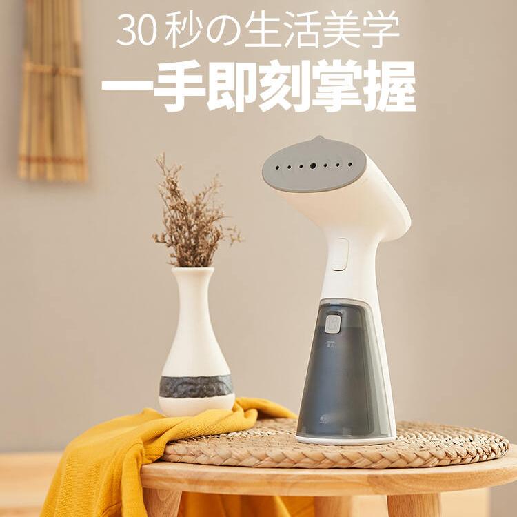 【华光】手持挂烫机家用蒸汽熨斗烫衣服神器T06