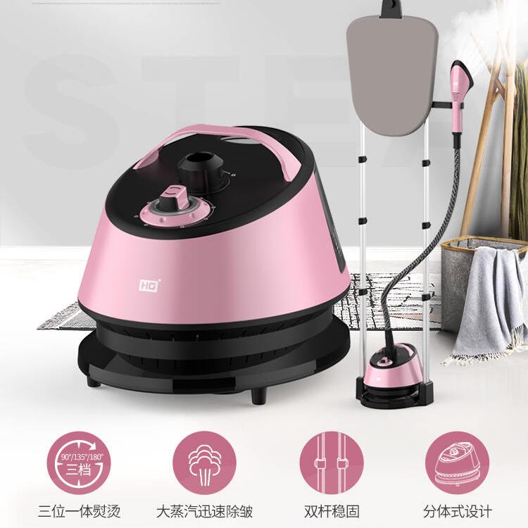 【华光】高温除菌挂烫机家用蒸汽挂烫机QY5070-H
