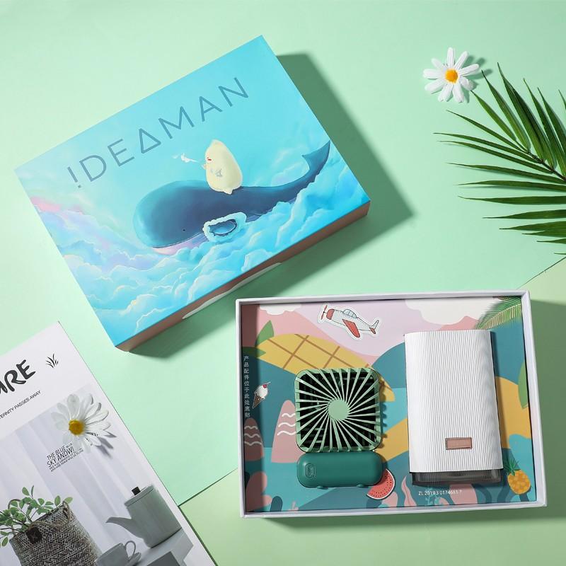 【iDEAMAN】夏日清爽套装 USB充电小风扇创意加湿器