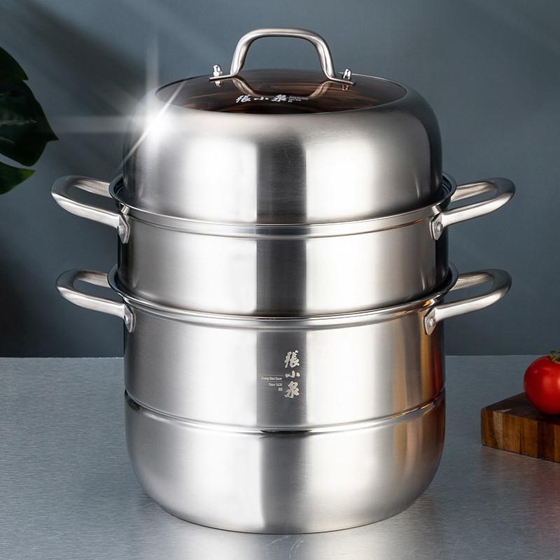 【张小泉】锋味三层蒸锅家用不锈钢蒸锅厨房配件C35310100