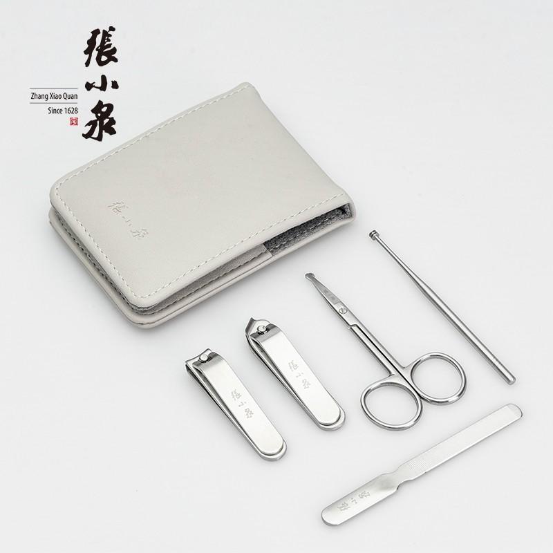 【张小泉】 恋家系列美容包五件套鼻毛剪眉夹指甲钳H41050100