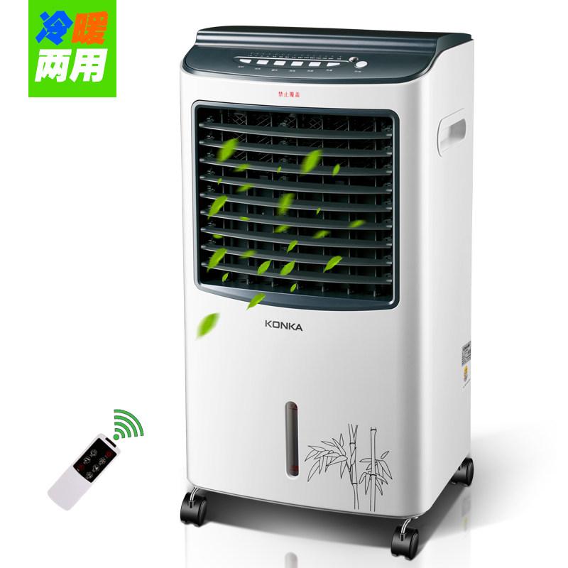 【康佳】蒸发式冷暖(遥控冷暖)KH-LNS05/蒸发式冷风扇(遥控单冷)KH-DG18/蒸发式冷风扇(单冷机械)KF-LY06