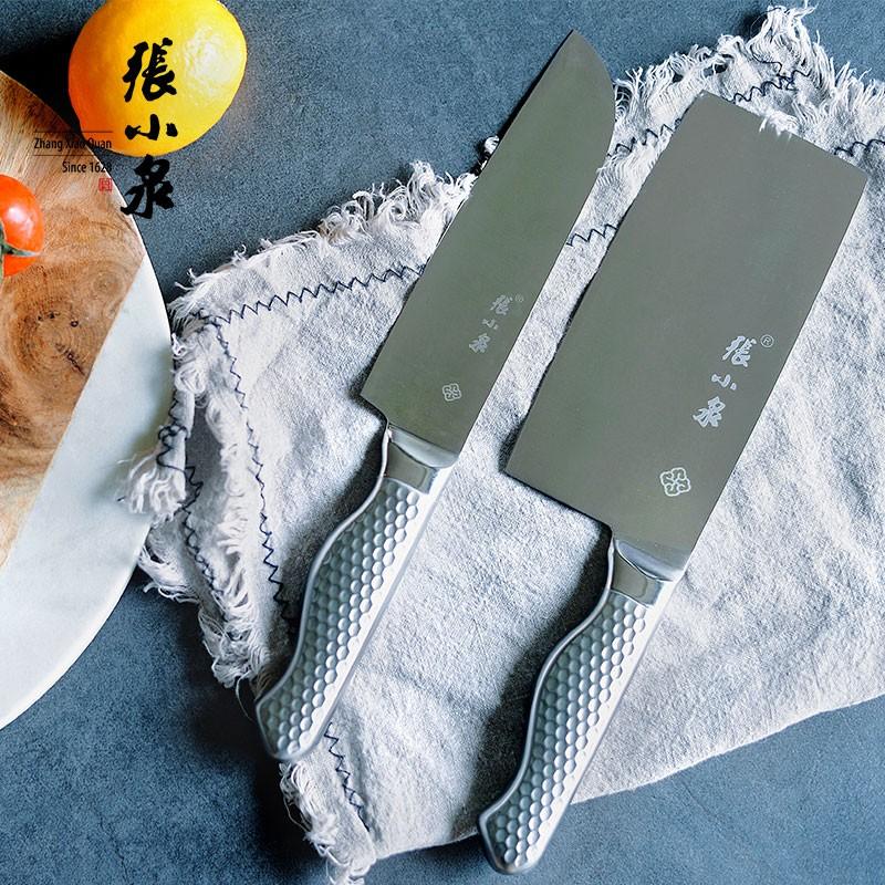 【张小泉】不锈钢菜刀锤点系列两件套D40140100