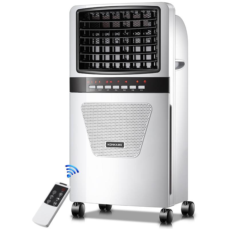 【康佳】蒸发式冷风扇(机械单冷)KH-DG28/蒸发式冷风扇(遥控单冷)KF-LY09