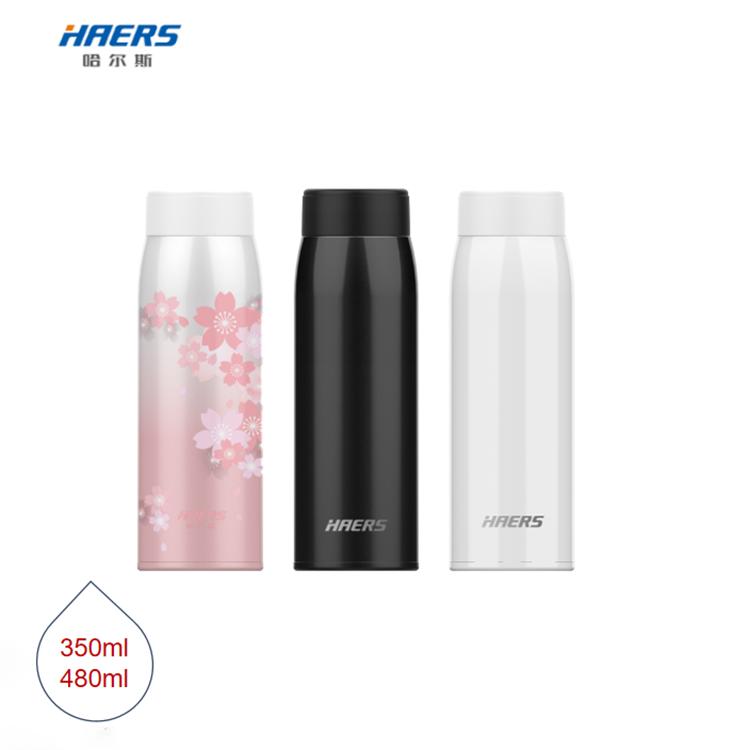 【哈尔斯】保温杯不锈钢轻量杯办公室户外便携水杯HD-350-70/HD-480-70/HD-350-71/HD-480-71